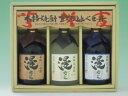 明利酒類 焼酎セット IMK−330