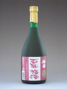 明利酒類 梅香 百年梅酒 【完熟梅仕込み】 720ml