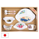 stampleスタンプル食器セットベビー赤ちゃん子供男の子女の子日本製61341