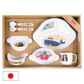 ベビー食器セット ベビー食器 7点セット ベビー 赤ちゃん 子供 男の子 女の子 すべり止め おしゃれ かわいい 日本製 プレート 乳幼児 ベビー食器 離乳食食器 出産祝い すくいやすい 2019夏 ベビー食器セット スタンプル 91325