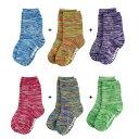 靴下 キッズ stample スタンプル フローズンクルーソックス 3足組 キッズ シンプル 靴下 履きやすい キッズ 子供用 こ…
