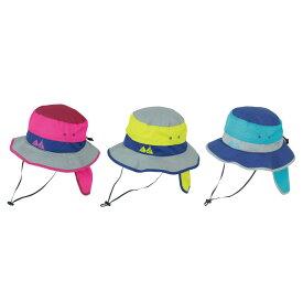 stample スタンプル アウトドアハット 帽子 ぼうし日焼け防止 帽子 アウトドア 遠足 熱中症対策 グッズ 暑さ 対策 ポケッタブル キッズ 子供 こども 子ども ピンク ライム ブルー 2019 春 夏 61779