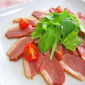 京鴨の燻製-300g 国産 鴨肉 鴨スモーク 筑波ハム
