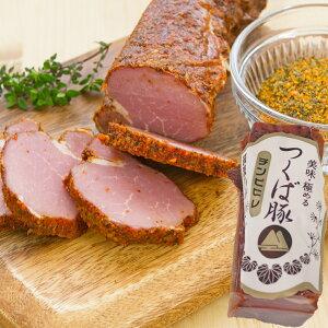 つくば豚チンピヒレスモーク-100g 筑波ハム 国産 茨城県産 和風 パストラミ 特産品 産直品 名物商品