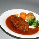 煮込みハンバーグ3個(期間限定) 豚肉100% 実店舗人気商品