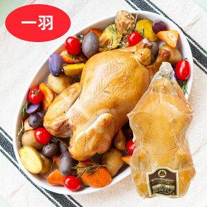 燻鶏一羽-1700g 筑波ハム 国産豚 鶏肉 スモークチキン クリスマスチキン 燻製 むね肉 ささみ もも肉 手羽先 手羽元