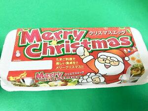 【送料込】【期間限定】【クリスマス】クリスマスエッグ 白・ピンク混合たまご 10個×3パック
