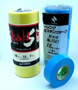 マスキングテープ 24ミリ幅 黄色