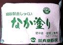 細砂配合しっくい -なか塗り- 20キロ(中塗り用調合済)