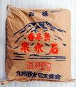 寒水石-かんすいせき- (白砂 はくしゃ)1mm粒状 25kg(個別送料設定あり)