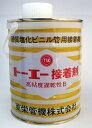 硬質塩化ビニル管用遅乾性接着剤 1kg