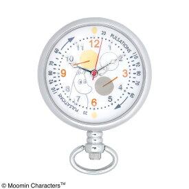 ムーミン 2WAYウォッチ(蓄光)ムーミンシルバー 【ST-CM0007】