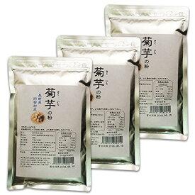 菊芋パウダー150g×3袋(450g)血糖値対策に! 長野県阿智村産きくいも100% 計量スプーン付 送料無料
