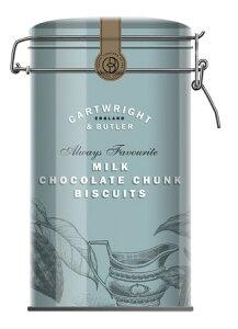 カートライトアンドバトラー CARTWRIGHT & BUTLER ミルクチョコレート・ビスケット缶 送料無料 スイーツギフト 敬老の日 プレゼント 2021 CB C&B Newパッケージ