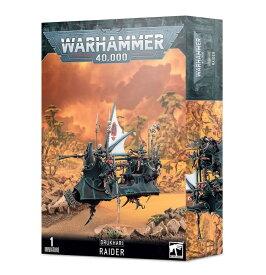 デュカーリ レイダー ウォーハンマー40k Drukhari RAIDER WARHAMMER 40,0000