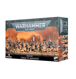 デュカーリ キャバライトウォーリアーズ ウォーハンマー40k Drukhari Kabalite Warriors WARHAMMER40,000 カバライト