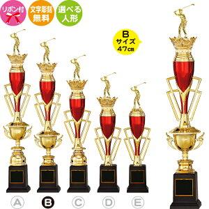 トロフィー 高さ47cm 名入れ トロフィー 野球 サッカー ゴルフ バスケ バドミントン テニス バレー 賞品 景品 トロフィー カップ ゴルフ コンペ用品 運動会 優勝 柔道 空手 剣道 音楽 ト音記号