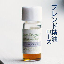 Natural蒼/ローズタイプ・ブレンド精油手作り石鹸用 長島先生自らブレンド/2.5ml/E021