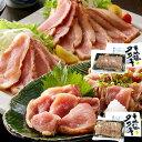 【送料込】本場宮崎の味!【妻地鶏たたき2種セット】新鮮な妻地鶏のむね肉300g、もも肉200gの食べ比べセット!味わい深…