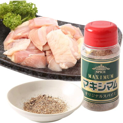 妻地鶏鶏もも肉300g(150g×2)マキシマム1本セット