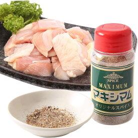 【送料無料】妻地鶏鶏もも肉300g (150g×2) マキシマム 1本セット