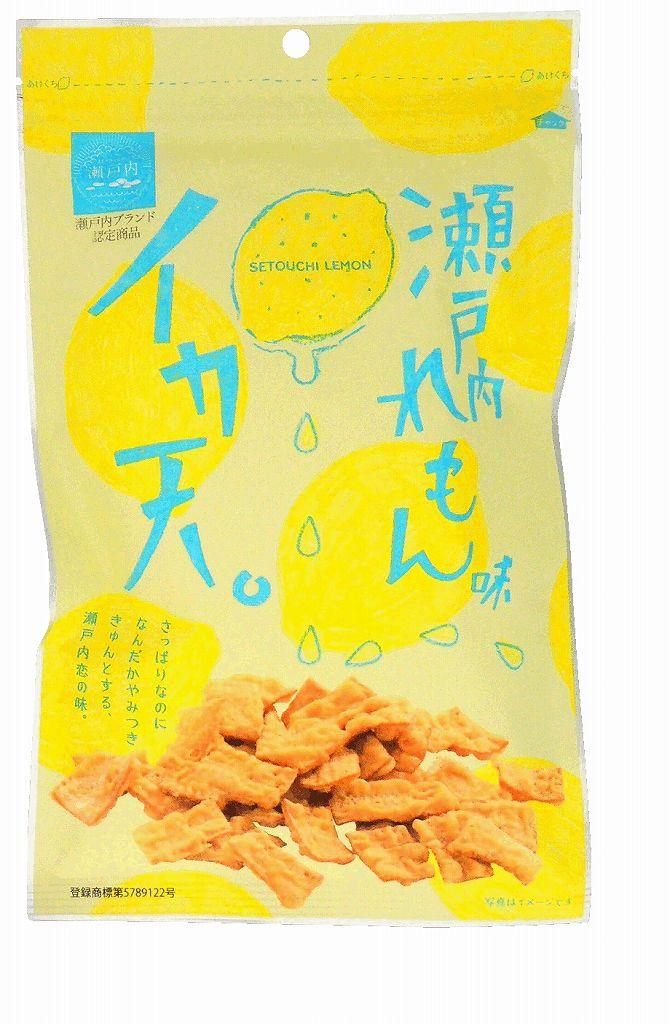 ケース販売 85g×12袋セット 瀬戸内レモン味いか天 お得セット 送料無料(沖縄・離島を除く) おつまみ おやつ 駄菓子 人気 まるか食品