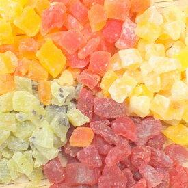 6種のミックスドライフルーツ 500g フルーツキューブ トロピカルミックス メール便送料無料 お試し ポイント消化