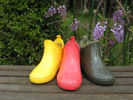根強い人気・ジュニアサイズ全3色【純国産】雨靴 雨具 ショート丈 ゴム 長靴 ラバー 防水 靴 シューズ【日本製】【P06May16】