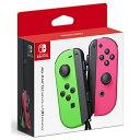 Nintendo Switch Joy-Con(L) ネオングリーン/(R) ネオンピンク 任天堂