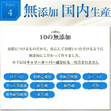 みつきヒアルロン酸原液120mlたっぷり使える大容量・国内生産/無添加【送料無料】