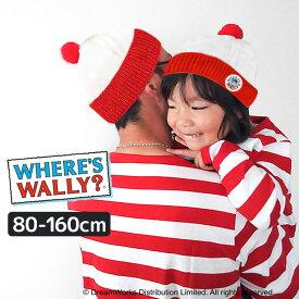 ウォーリー 仮装 子供 衣装 コスプレ 帽子 Tシャツ ハロウィン 80cm 90cm 100cm 110cm 120cm 130cm 140cm 150cm 160cm セット キッズ ベビー ジュニア コスチューム なりきり 公式