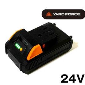 コードレス草刈機 24V 予備用 バッテリー ヤードフォース 草刈り機