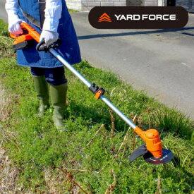 草刈機 コードレス 充電式 24V 草刈り スチール刃 ナイロン刃 ハイパワー ヤードフォース
