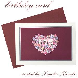【スーパーDEALポイント10倍8/2 9:59まで】 グリーティングカード 19 バースデーカード 金子知子 二つ折りカード 洋2封筒 付 カード メッセージカード 高品質 ジークレー クリスマス 父の日 母の