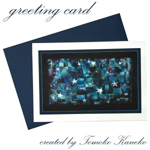 【スーパーDEALポイント10倍8/2 9:59まで】 グリーティングカード 2 バースデーカード 金子知子 二つ折りカード 洋2封筒 付 カード メッセージカード 高品質 ジークレー クリスマス 父の日 母の