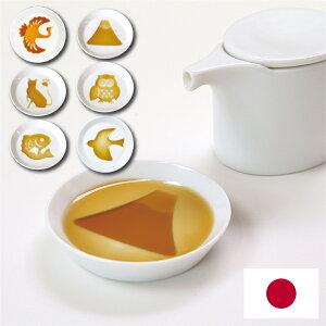 醤油皿 小皿 豆皿 しょう油皿 白磁 磁器 国産 日本製 珍味入れ テーブルウェア プレゼント 送料無料 【追跡可能メール便】