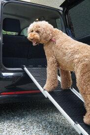 【ポイント5倍】【安心安全のTUV認証ドッグスロープ】ドイツ発ドッグステップ【DOG WALK3】