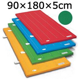 体操マット 滑り止め付 エステル カラーマット 体操カラーマット SGマーク付体操マット 90×180×厚5cm 送料無料