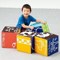 9e14e13464620f 積み木 大型ブロック 年少児でも安心なソフトブロック どうぶつ絵合わせブロック 4個組