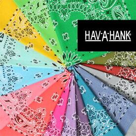 ラッピング無料 バンダナ ハバハンク ペイズリー柄 ハンカチ HAV-A-HANK havahank アメリカ製 マスク おしゃれ メンズ レディース ユニセックス おしゃれ 大判 大きい スカーフ 三角巾 ハンカチ アクセサリー アウトドア レジャー ツナグテ