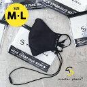 ラッピング無料 mspc master piece 44120 マスターピース ネックストラップ フェイスマスク メンズ レディース ユニセックス ツナグテ