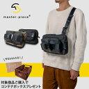 【限定ノベルティー付&ラッピング無料】マスターピース バッグ ショルダーバッグ 正規取扱店 master-piece rogue フロントバッグ ログ…