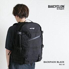 バッグジャック バイシクロン BAGJACK BAICIYCLON BCL-02 BAGJACKバックパック 正規取扱店 防水 撥水 リュックサック バック コーデュラ ビジネス 日本製 メンズ