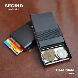 SECRID セクリッド カードスライド CARD SLIDE BLACK 財布 カードケース スキニング防止 マネークリップ キャッシュレス 旅行 機内バッグ ビジネス メンズ おしゃれ 防水 ツナグテ