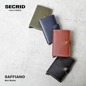 SECRID セクリッド ミニウォレット Saffiano Mini Wallet 財布 カードケース スキミング防止 マネークリップ キャッシュレス 旅行 機内バッグ ビジネス メンズ おしゃれ 防水 ツナグテ