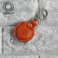 CROSSROADS(クロスロード)キーリングペグキーホルダーコンパクト栃木レザーメンズレディース本革レザー日本製リール自動巻き