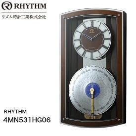 【受注生産品】RHYTHM リズム時計 | 4MN531HG06 | プライムオルガニートN | ディスク オルゴール | 掛け時計 | 電波時計