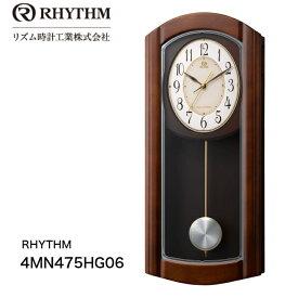 RHYTHM リズム時計 | 4MN475HG06 | RHG-M95 | 国内組立 | 掛け時計 | 電波時計