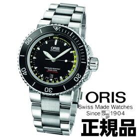 ORIS オリス | DIVING REACHES NEW DEPTHS AQUIS デプスゲージ | 01 733 7675 4154 Set MB |