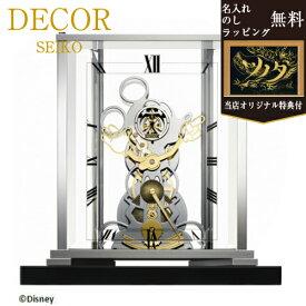 【当店オリジナル特典付き!】セイコー SEIKO | DECOR デコール | FW261S fw261s | 受注生産品 | 3年保証